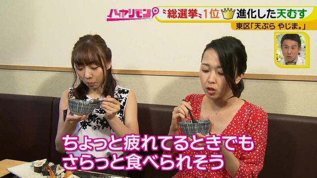 画像11: 必勝祈願のあやかり飯は食べ方いろいろ!天ぷら専門店の1位めし♪