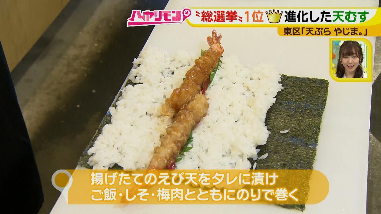 画像8: 必勝祈願のあやかり飯は食べ方いろいろ!天ぷら専門店の1位めし♪