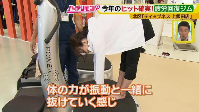 画像9: あかりん必勝祈願!決戦の地ナゴヤドーム周辺で最新フィットネス!