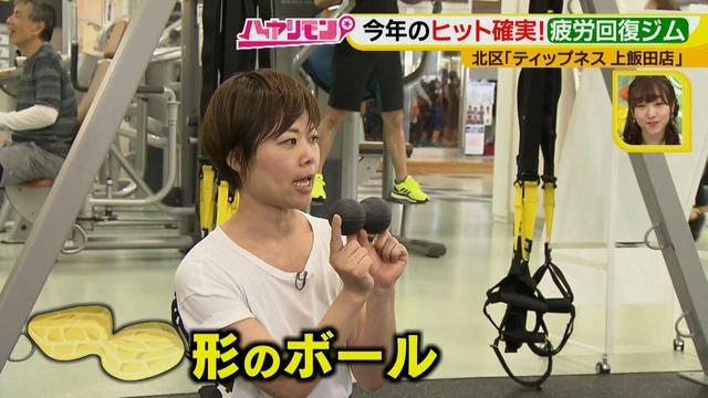 画像13: あかりん必勝祈願!決戦の地ナゴヤドーム周辺で最新フィットネス!