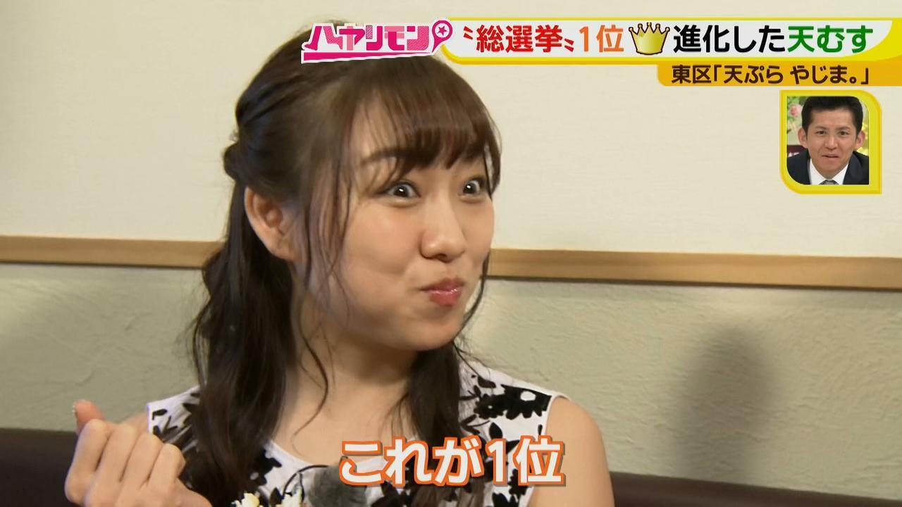 画像9: 必勝祈願のあやかり飯は食べ方いろいろ!天ぷら専門店の1位めし♪