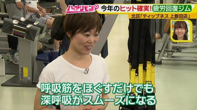 画像16: あかりん必勝祈願!決戦の地ナゴヤドーム周辺で最新フィットネス!