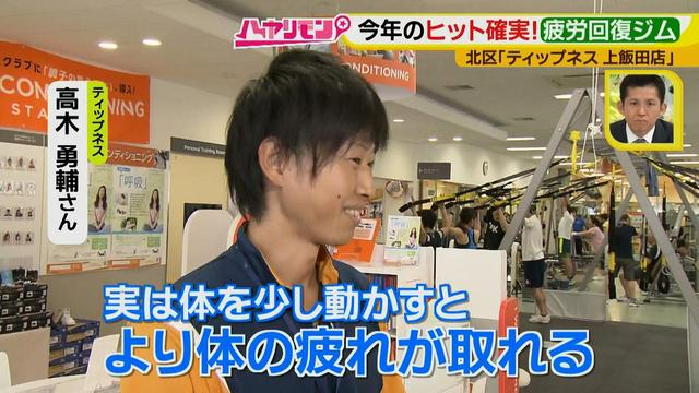 画像4: あかりん必勝祈願!決戦の地ナゴヤドーム周辺で最新フィットネス!