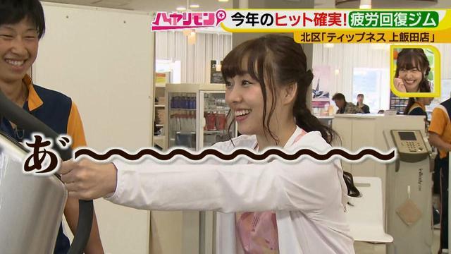 画像5: あかりん必勝祈願!決戦の地ナゴヤドーム周辺で最新フィットネス!