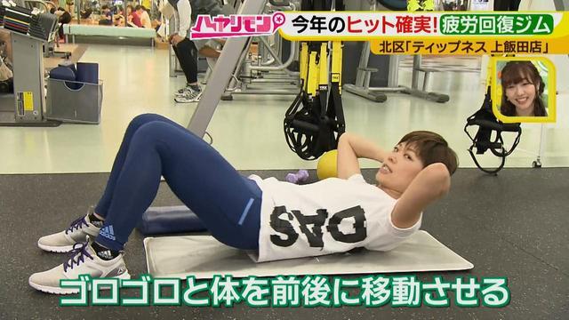 画像14: あかりん必勝祈願!決戦の地ナゴヤドーム周辺で最新フィットネス!