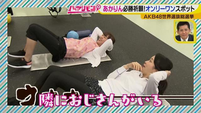 画像15: あかりん必勝祈願!決戦の地ナゴヤドーム周辺で最新フィットネス!