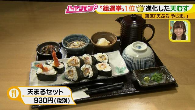 画像7: 必勝祈願のあやかり飯は食べ方いろいろ!天ぷら専門店の1位めし♪