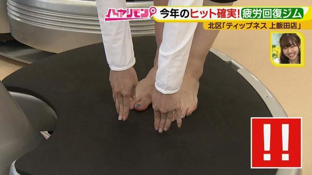画像8: あかりん必勝祈願!決戦の地ナゴヤドーム周辺で最新フィットネス!