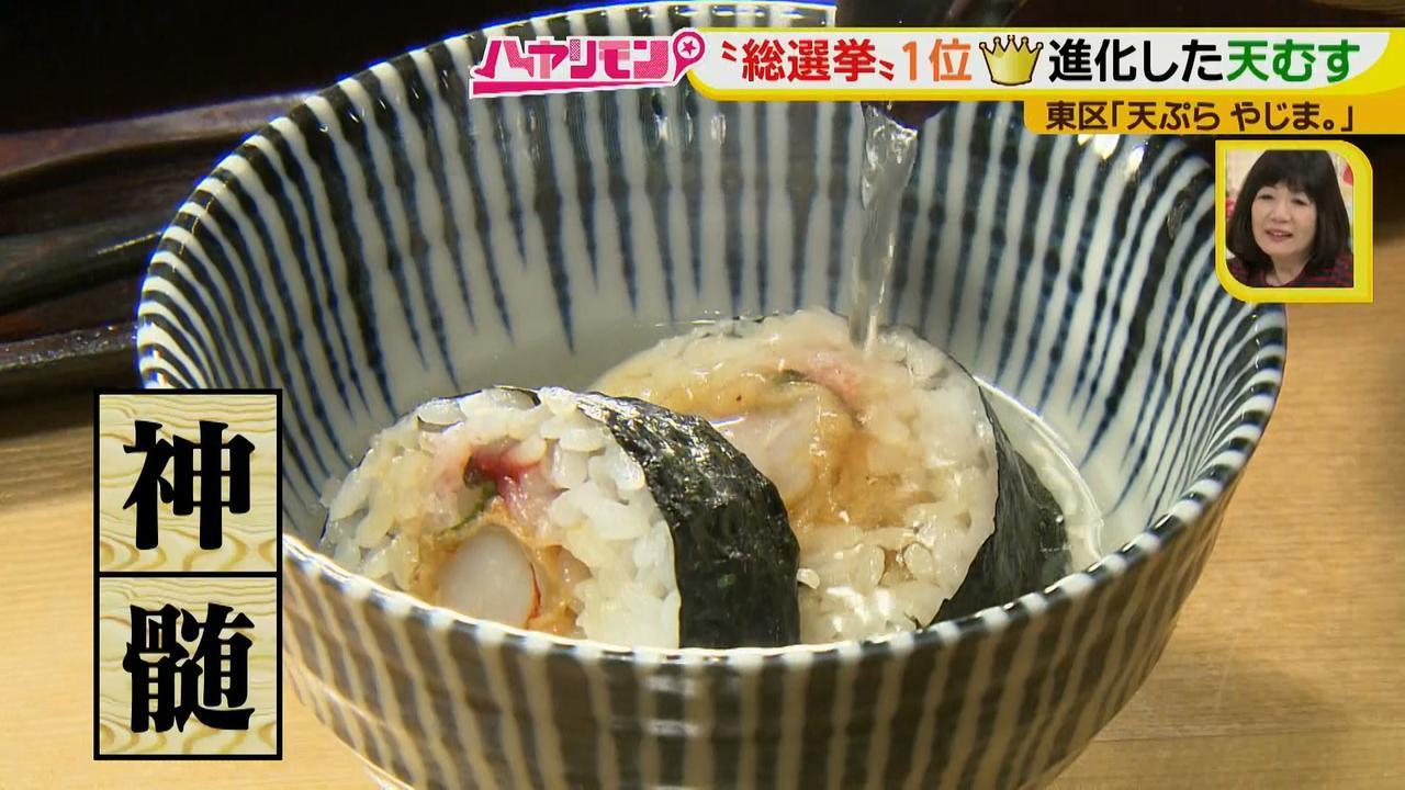 画像10: 必勝祈願のあやかり飯は食べ方いろいろ!天ぷら専門店の1位めし♪