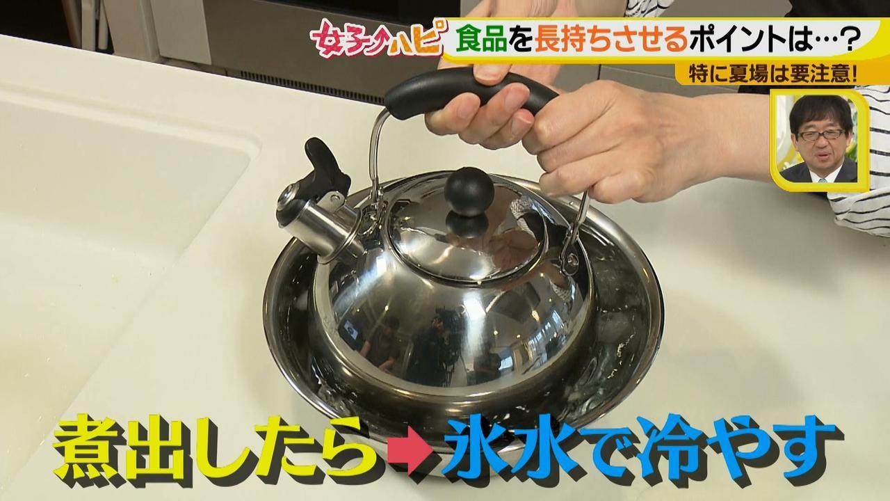 画像4: お茶の中では菌が繁殖しやすい!!麦茶の正しい保存方法