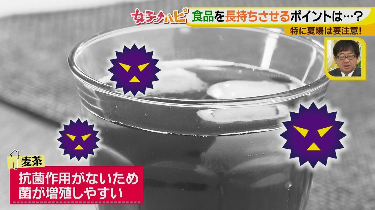 画像2: お茶の中では菌が繁殖しやすい!!麦茶の正しい保存方法