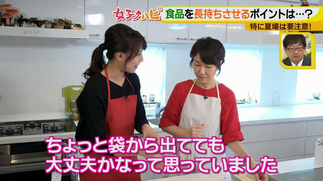 画像1: 乾麺だって虫がつく!袋の開け方を変えるだけできっちり保存♪