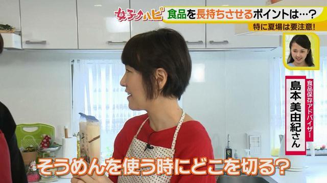 画像4: 乾麺だって虫がつく!袋の開け方を変えるだけできっちり保存♪