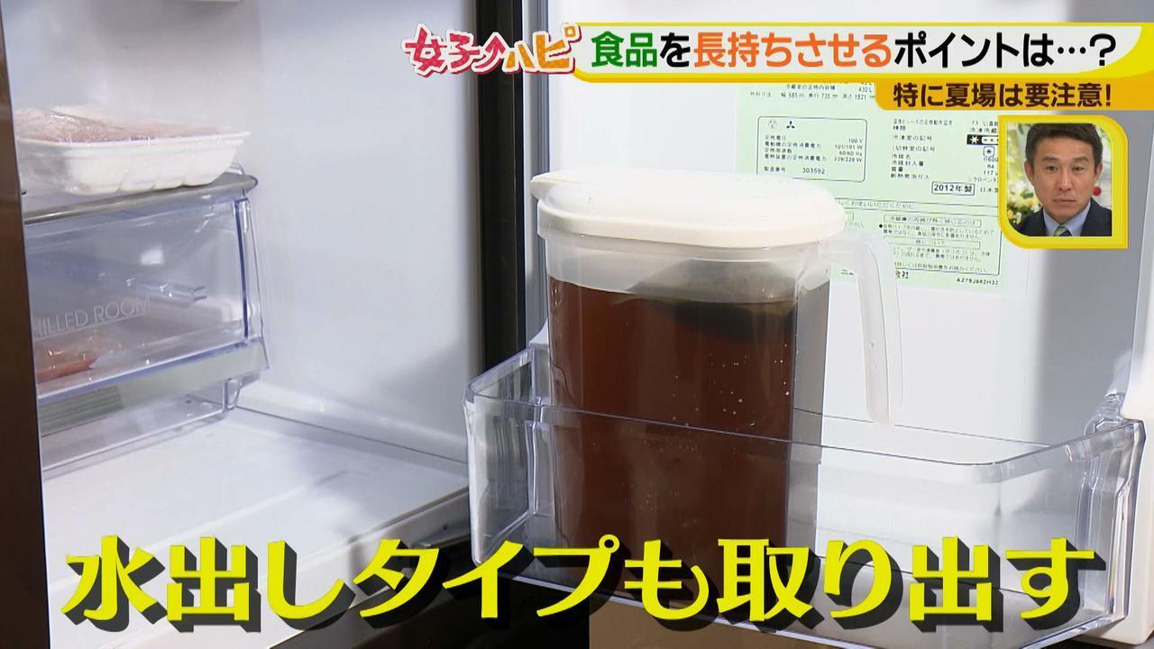 画像6: お茶の中では菌が繁殖しやすい!!麦茶の正しい保存方法