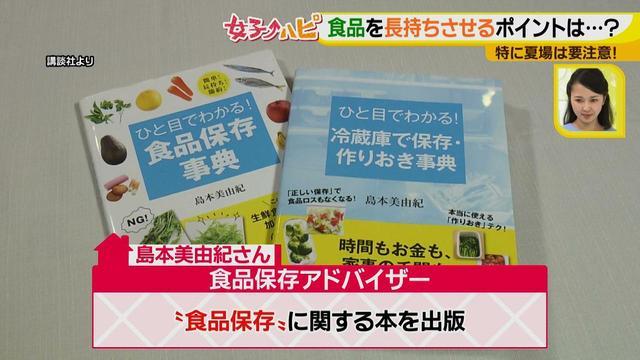 画像3: 乾麺だって虫がつく!袋の開け方を変えるだけできっちり保存♪