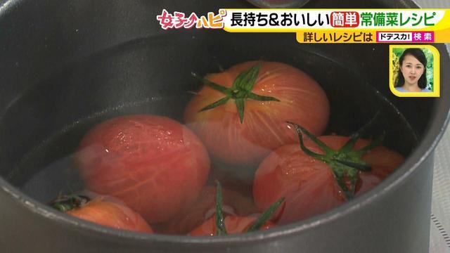 画像5: 簡単調理の長持ち常備菜で、お野菜使い切り♪