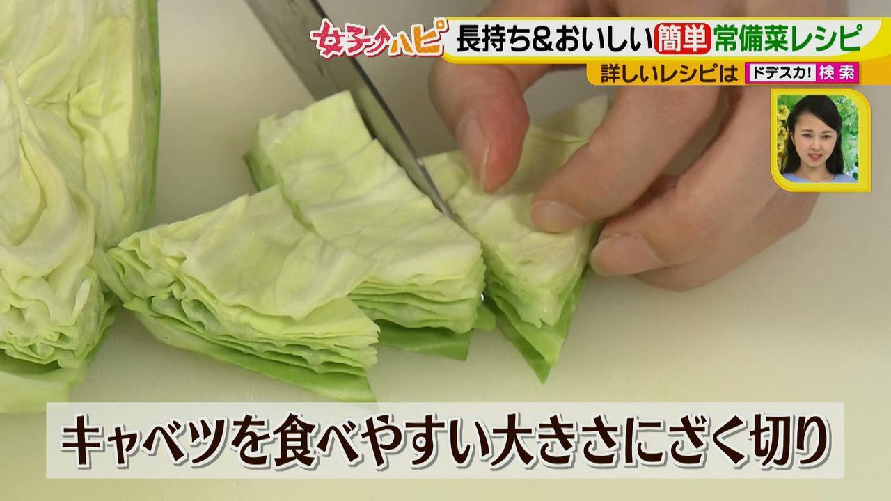 画像10: 簡単調理の長持ち常備菜で、お野菜使い切り♪