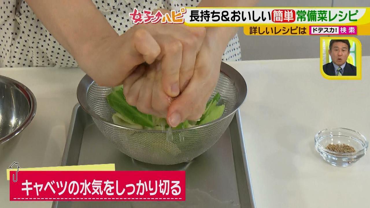 画像13: 簡単調理の長持ち常備菜で、お野菜使い切り♪