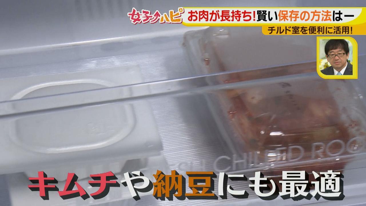画像3: お肉が長持ち!賢い保存方法は忙しい時に備えての便利ワザ♪
