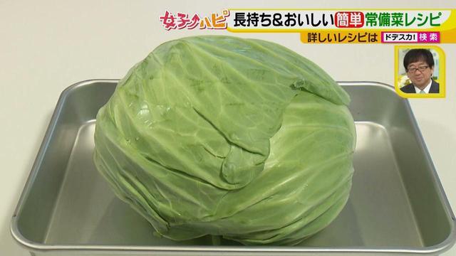 画像8: 簡単調理の長持ち常備菜で、お野菜使い切り♪