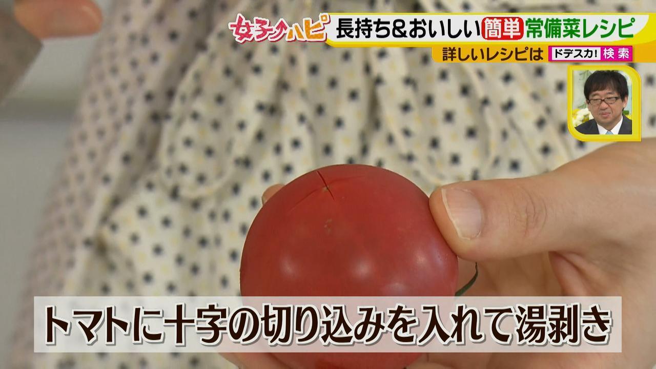 画像3: 簡単調理の長持ち常備菜で、お野菜使い切り♪