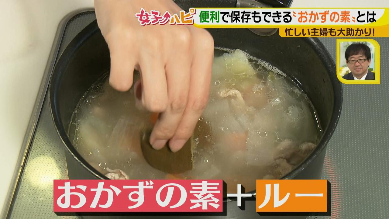 画像7: お肉が長持ち!賢い保存方法は忙しい時に備えての便利ワザ♪
