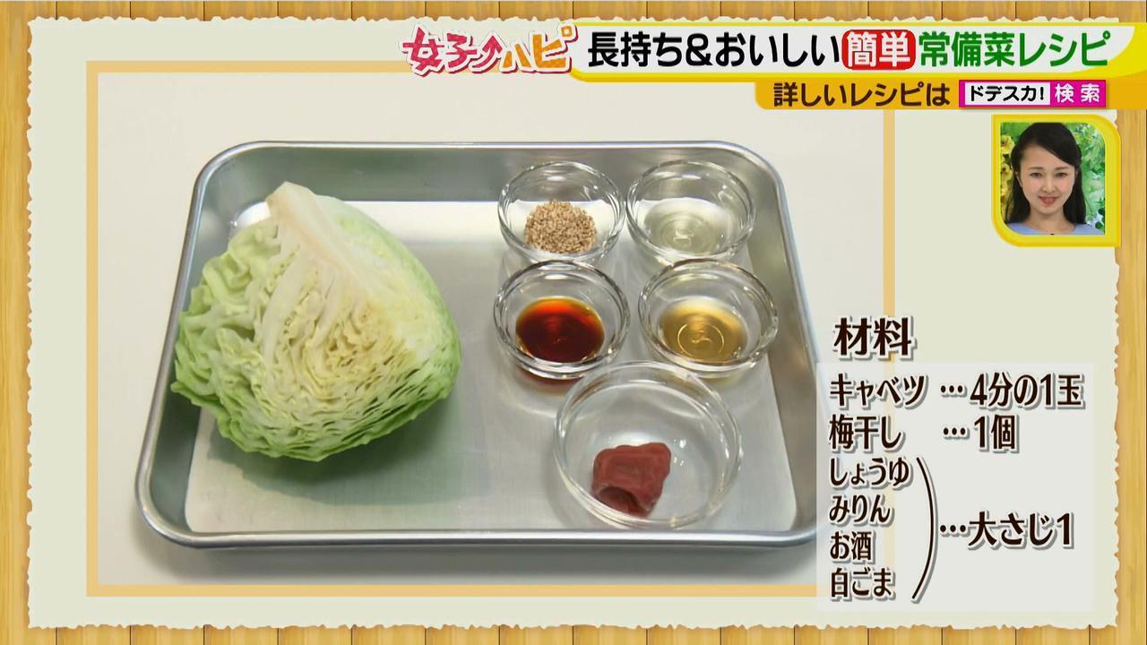 画像9: 簡単調理の長持ち常備菜で、お野菜使い切り♪