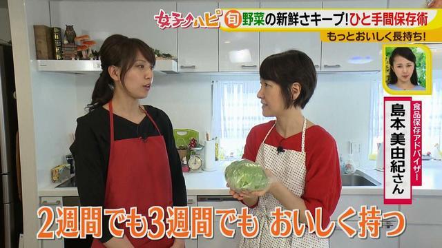 画像11: ちょい手間でおいしく長持ち!野菜の保存マル秘ワザ♪