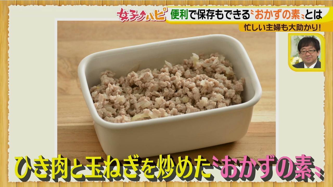 画像11: お肉が長持ち!賢い保存方法は忙しい時に備えての便利ワザ♪
