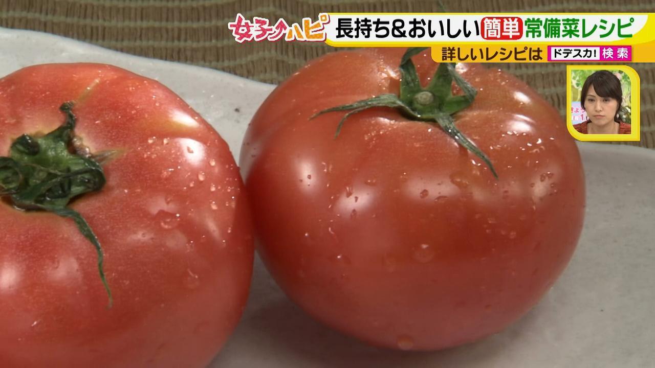 画像2: 簡単調理の長持ち常備菜で、お野菜使い切り♪