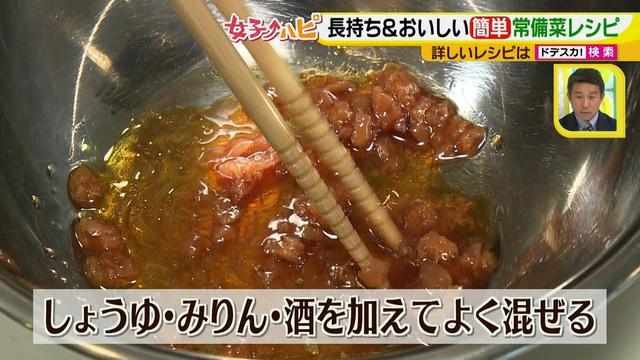 画像12: 簡単調理の長持ち常備菜で、お野菜使い切り♪