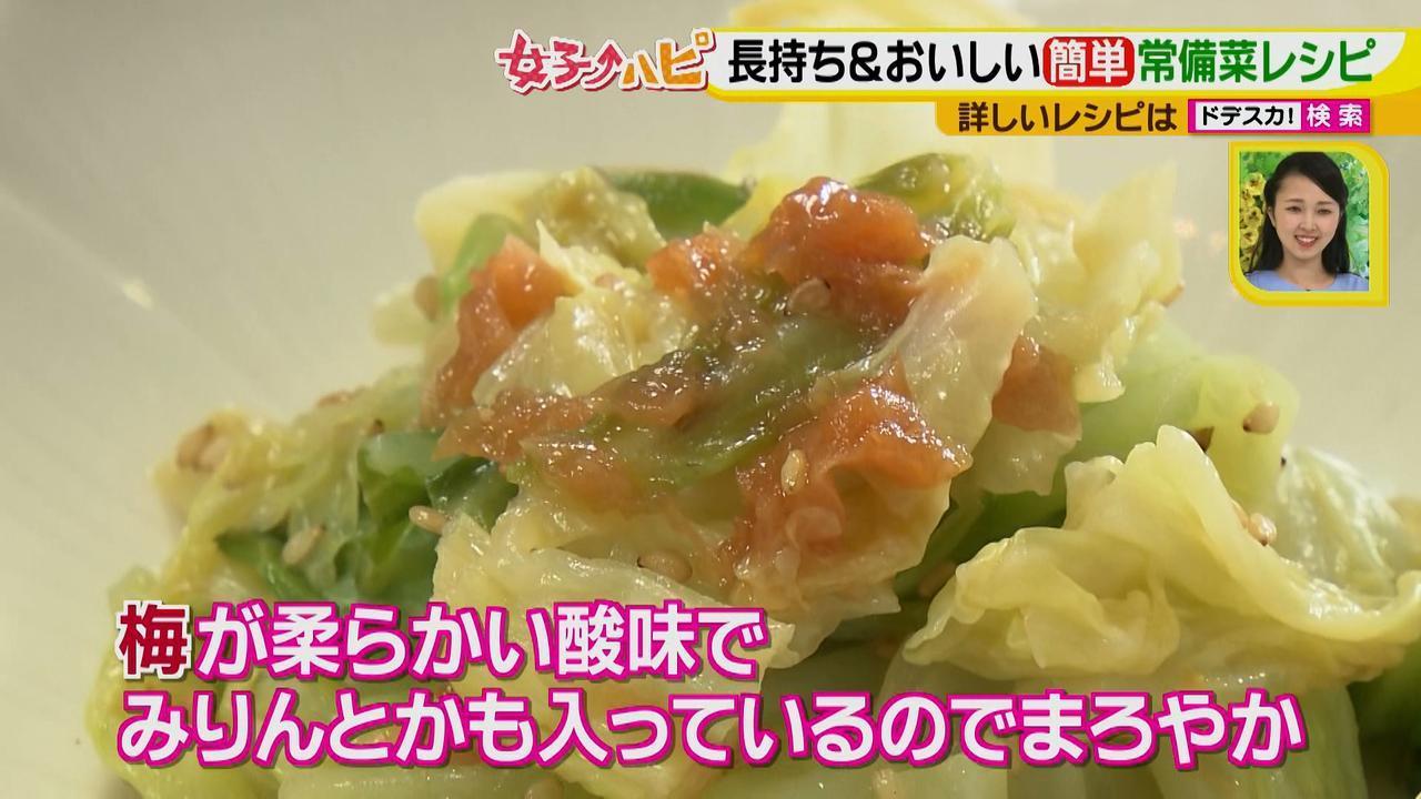 画像15: 簡単調理の長持ち常備菜で、お野菜使い切り♪