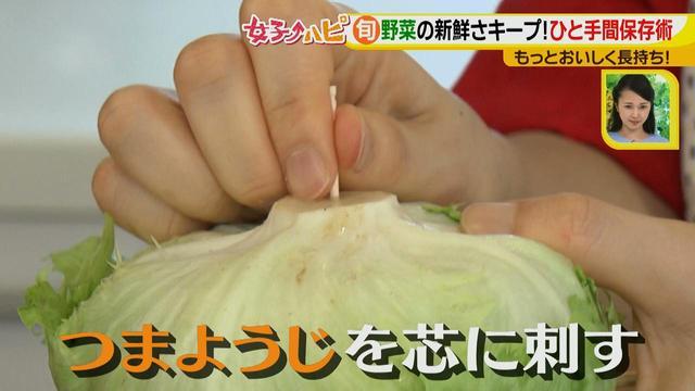 画像9: ちょい手間でおいしく長持ち!野菜の保存マル秘ワザ♪