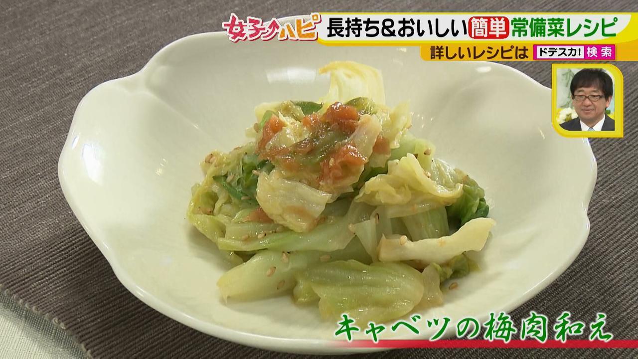 画像14: 簡単調理の長持ち常備菜で、お野菜使い切り♪