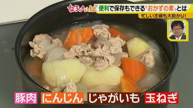 画像6: お肉が長持ち!賢い保存方法は忙しい時に備えての便利ワザ♪