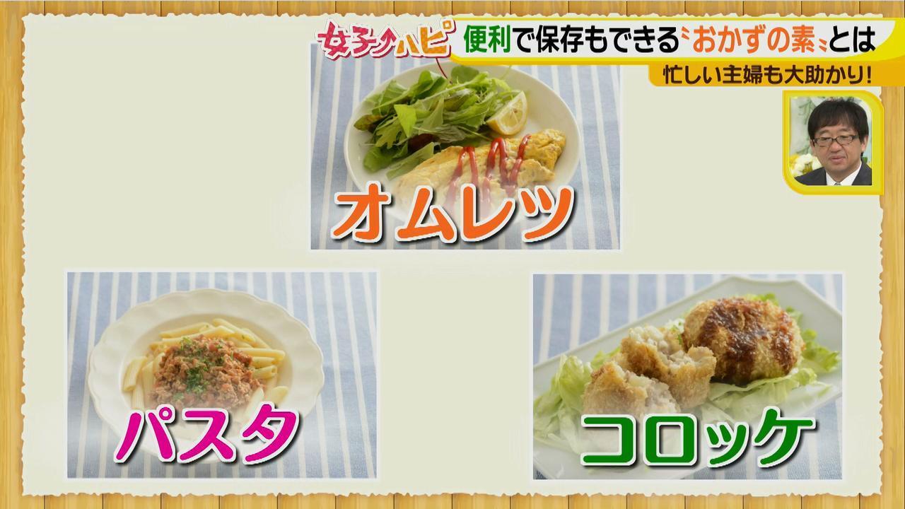画像12: お肉が長持ち!賢い保存方法は忙しい時に備えての便利ワザ♪