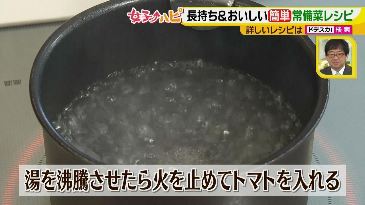 画像4: 簡単調理の長持ち常備菜で、お野菜使い切り♪