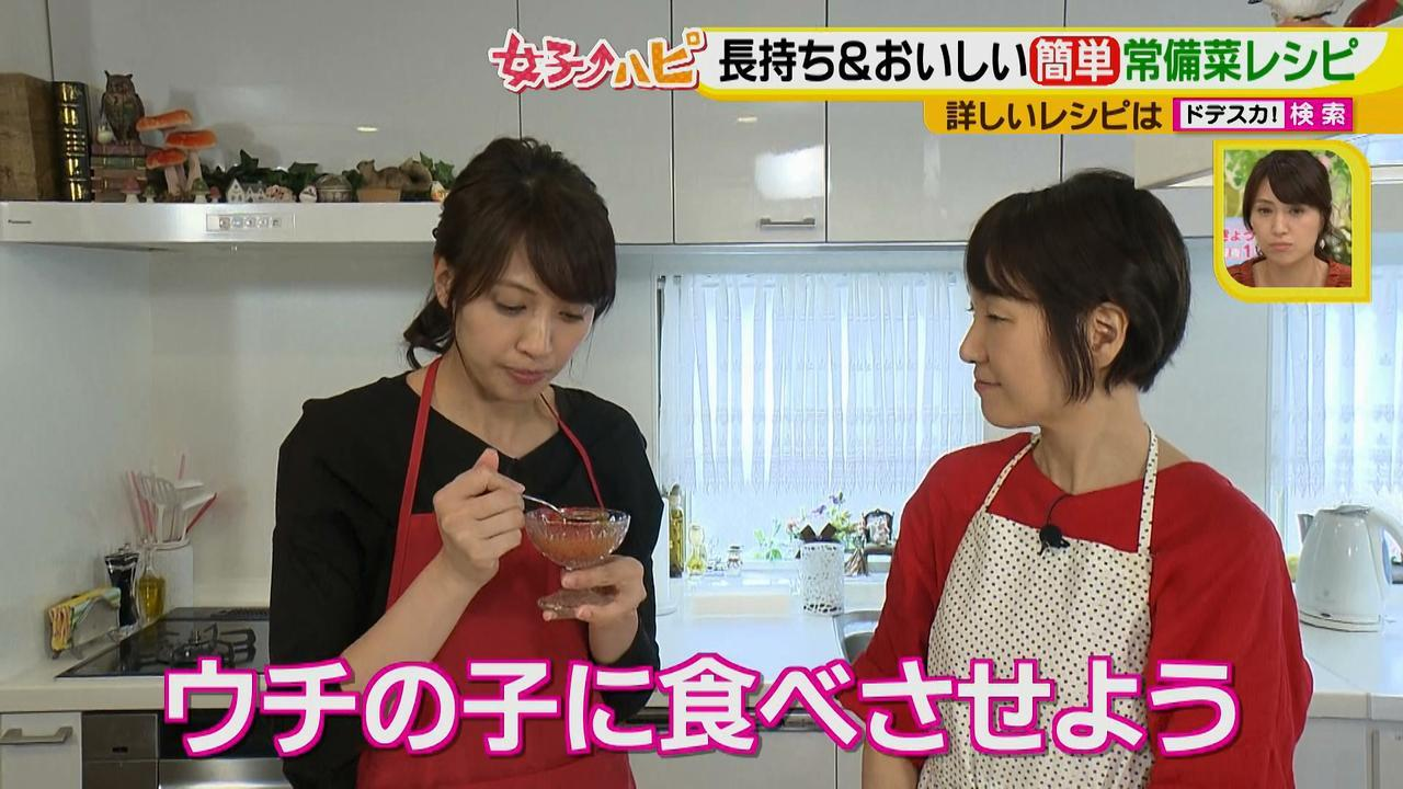 画像7: 簡単調理の長持ち常備菜で、お野菜使い切り♪