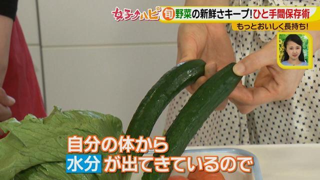 画像2: ちょい手間でおいしく長持ち!野菜の保存マル秘ワザ♪