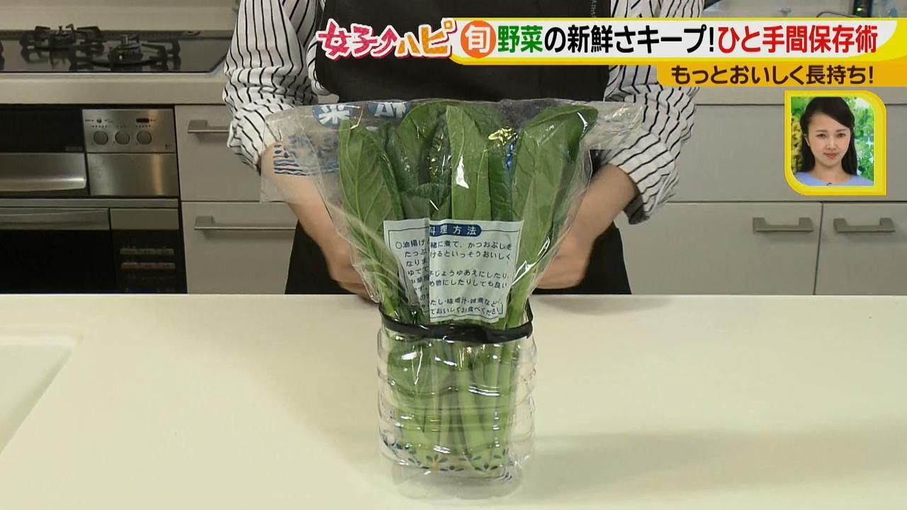 画像8: ちょい手間でおいしく長持ち!野菜の保存マル秘ワザ♪
