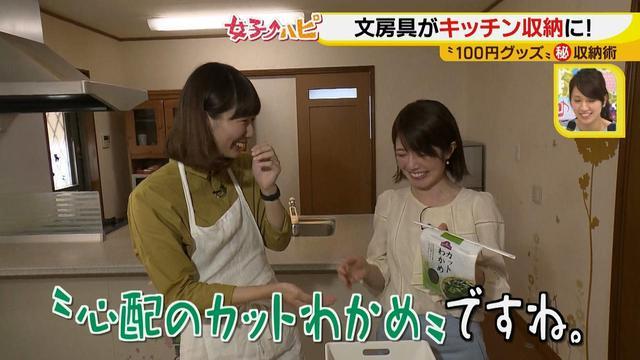 画像12: 100円グッズマル秘収納♪~キッチン編~