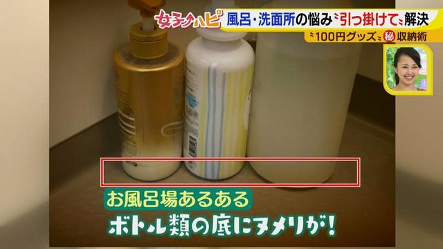 画像4: 100円グッズマル秘収納♪~風呂・洗面所編~