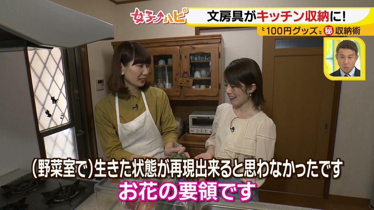 画像8: 100円グッズマル秘収納♪~キッチン編~