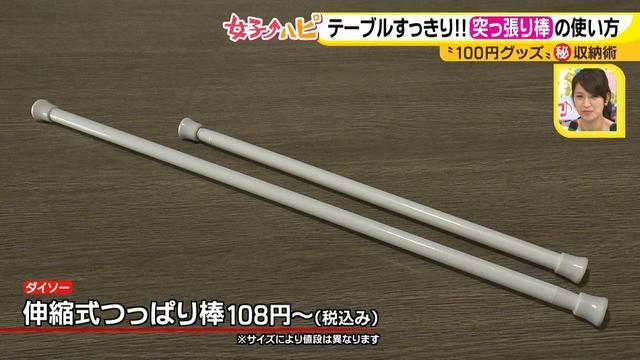 画像13: 100円グッズマル秘収納♪~キッチン編~