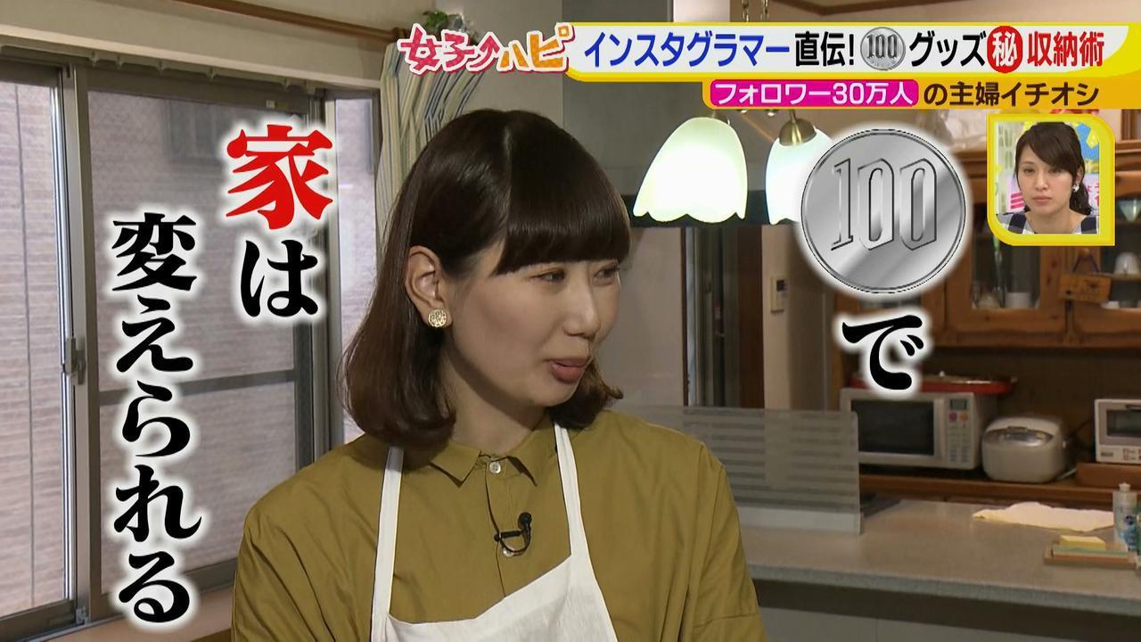 画像1: 100円グッズマル秘収納♪~キッチン編~