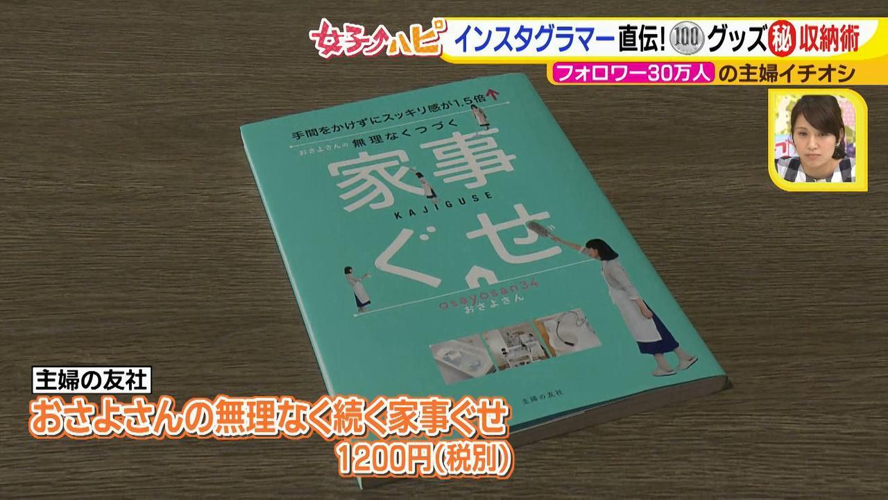 画像1: 100円グッズマル秘収納♪~風呂・洗面所編~