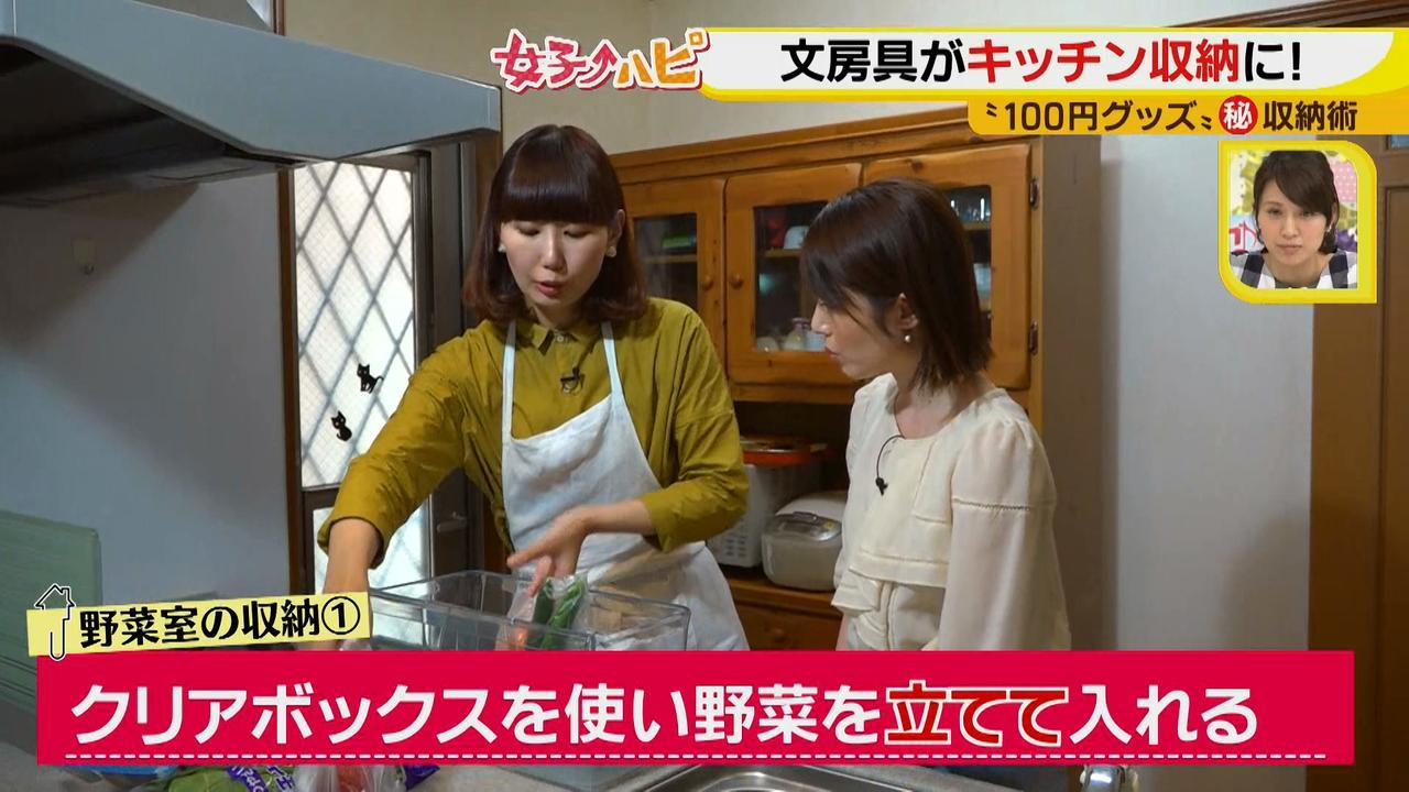 画像5: 100円グッズマル秘収納♪~キッチン編~