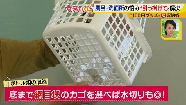 画像6: 100円グッズマル秘収納♪~風呂・洗面所編~