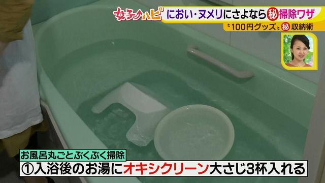 """画像9: イイね!3000件越えの""""おさよさん流""""簡単らくらくお掃除術♪"""