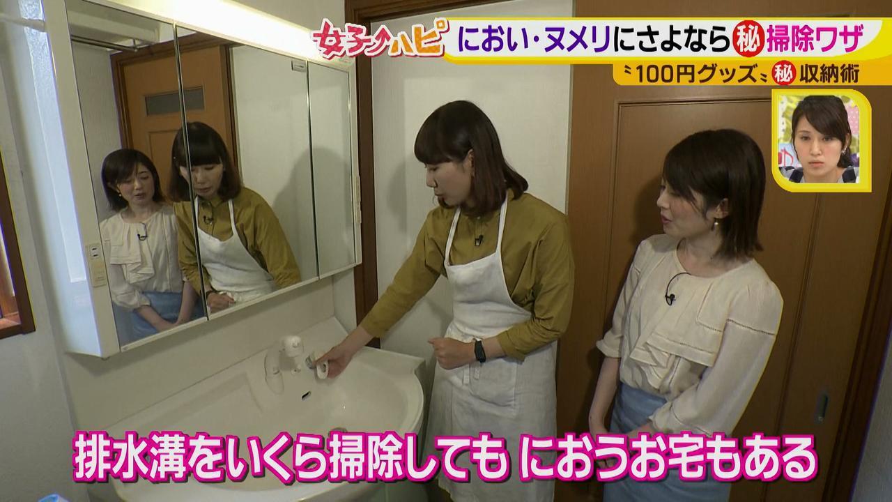 """画像2: イイね!3000件越えの""""おさよさん流""""簡単らくらくお掃除術♪"""